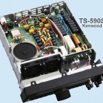Le fusible F901 du Kenwood TS-590s