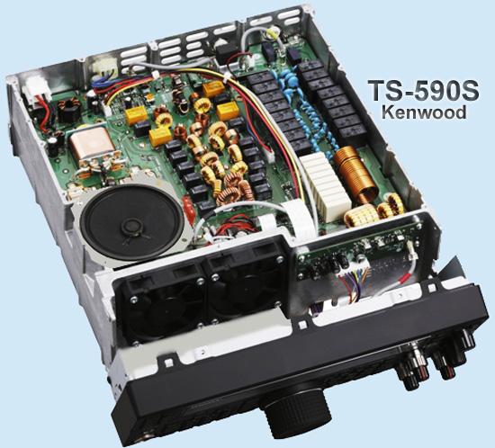 Vue intérieur TS-590s