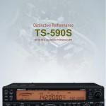 Analyse en profondeur du TS-590s